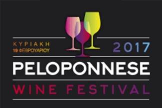 winesofpeloponese
